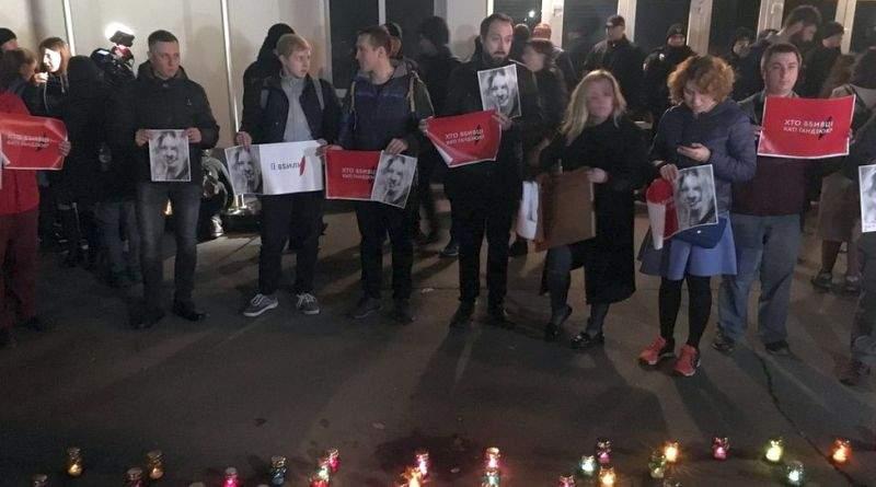 Ви на Турівській сьогодні активістів бачили?