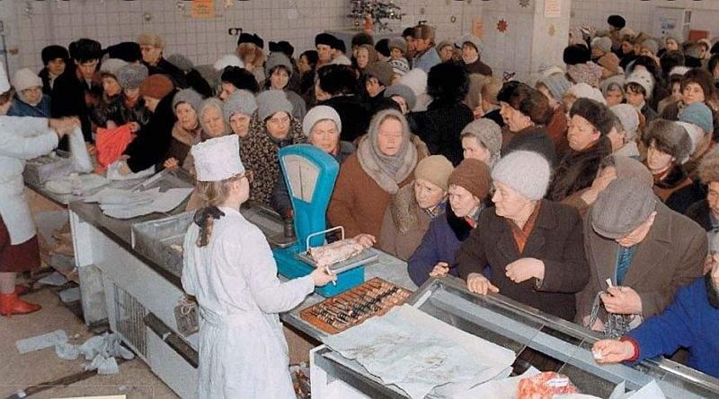 «Ніколи українці так погано не жили, як зараз...»