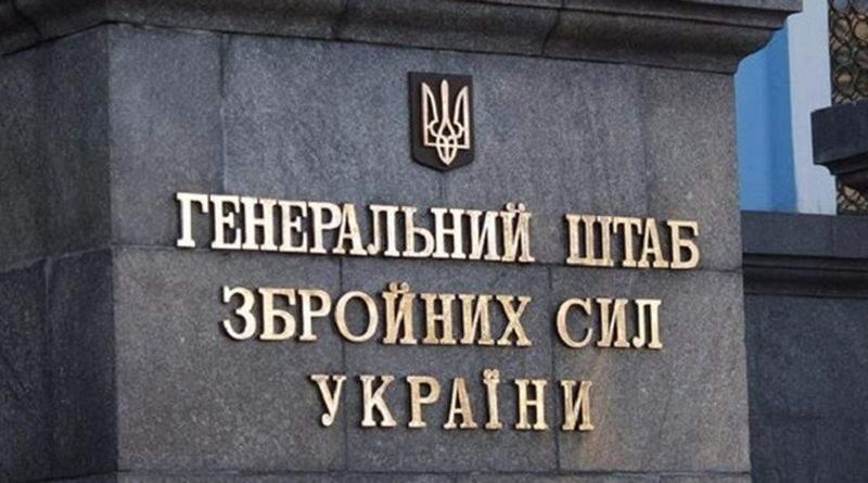 На арсеналі Збройних Сил України попереджено спробу підпалу