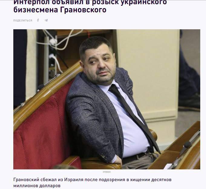 Кто кому Грановский?