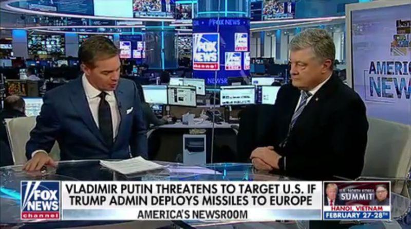 Петро Порошенко дав інтерв'ю американському телеканалу FoxNews