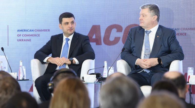 Президент взяв участь у Щорічному прийнятті компаній-членів Американської торговельної палати в Україні (відео)