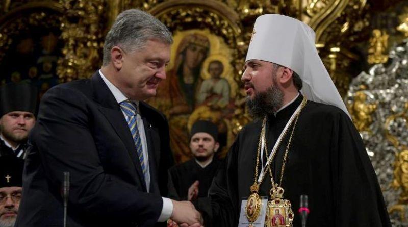 3 лютого Петро Порошенко візьме участь у літургії та чині інтронізації Предстоятеля Православної Церкви України