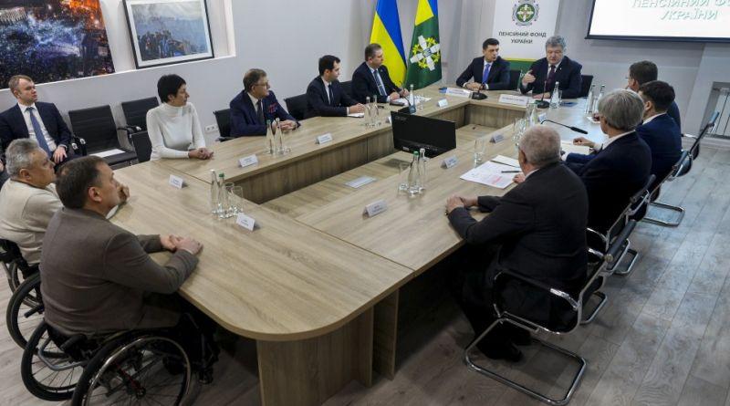 Президент взяв участь у нараді щодо проведення індексації пенсій (фото, відео)