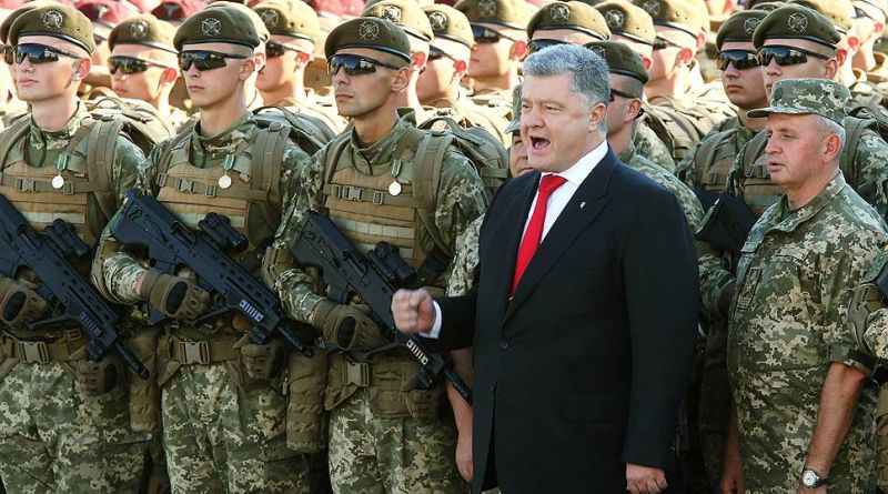 Україна не стане на коліна!