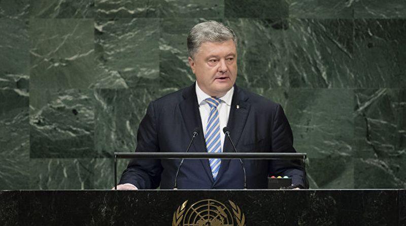 20 лютого Президент України Петро Порошенко знаходиться з візитом у США
