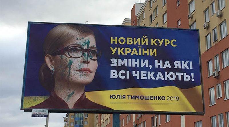 СБУ викрила механізм протиправного впливу РФ на результати виборів (фото, відео, брифінг)