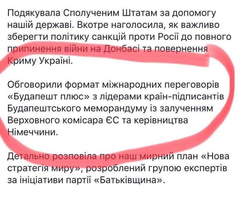 Мюнхенські зашквари московської зозулі