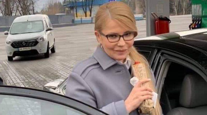 Реальність Тимошенко