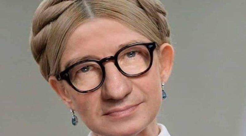 Генгбенг навиворіт: Тимошенко та її «технічні» чоловіки