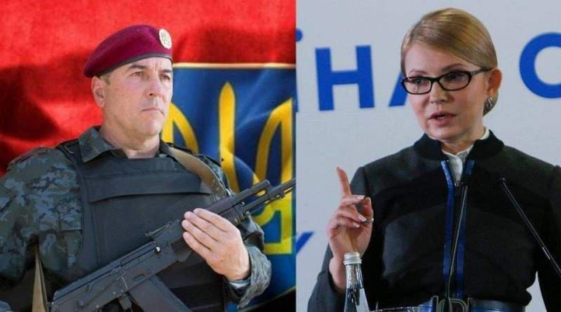 Тимошенко проти Тимошенко