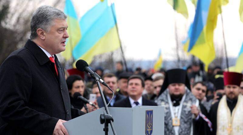 Робоча поїздка Президента до Закарпатської області (фото, відео) (оновлюється)