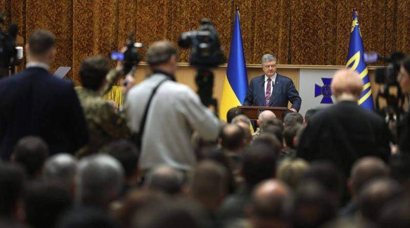 Президент взяв участь в урочистих заходах з нагоди 27-ї річниці створення СБУ (фото, відео)
