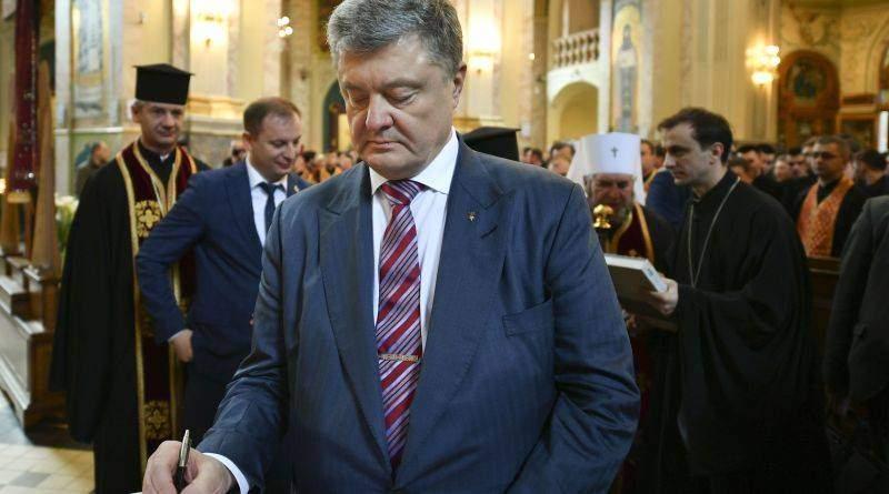 Робоча поїздка Президента до Тернопільської області (фото, відео)