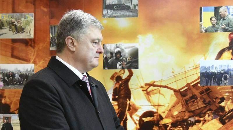 Участь Президента у заходах до Дня українського добровольця (звернення Президента, фото, відео) (оновлюється)