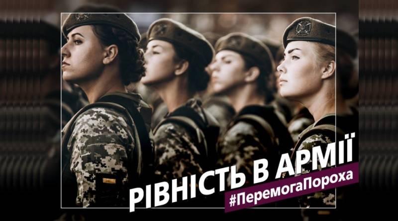 «У армії повинно бути стільки жінок, скільки бажає служити» ©