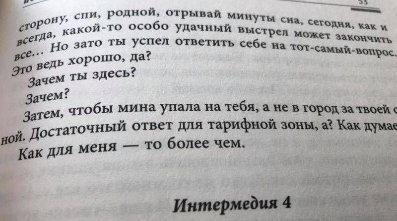 Щоб була Україна
