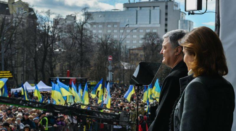 Народна зустріч на Михайлівській площі у Києві (фото, відео)