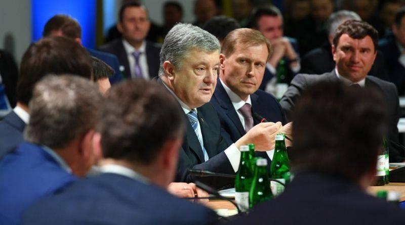 Робоча поїздка Президента до Івано-Франківської області (фото, відео) (оновлюється)