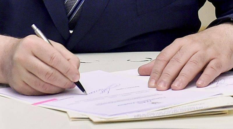 Президент увів у дію рішення РНБО про реформування оборонно-промислового комплексу