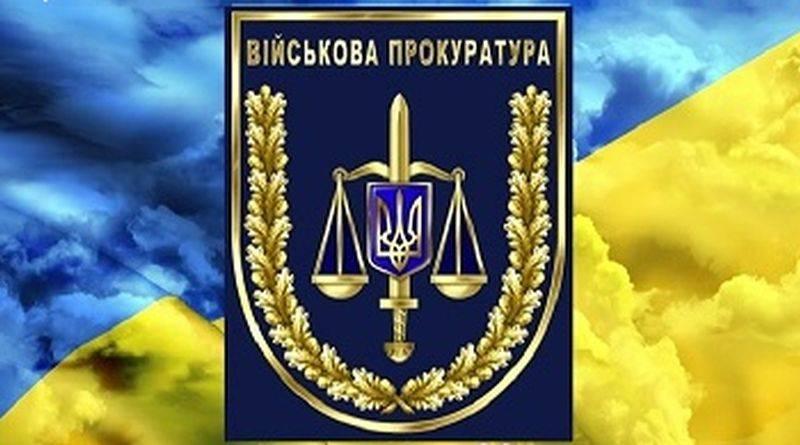 Причетність службових осіб Міноборони України до злочину, вчиненого цивільними особами, не встановлено