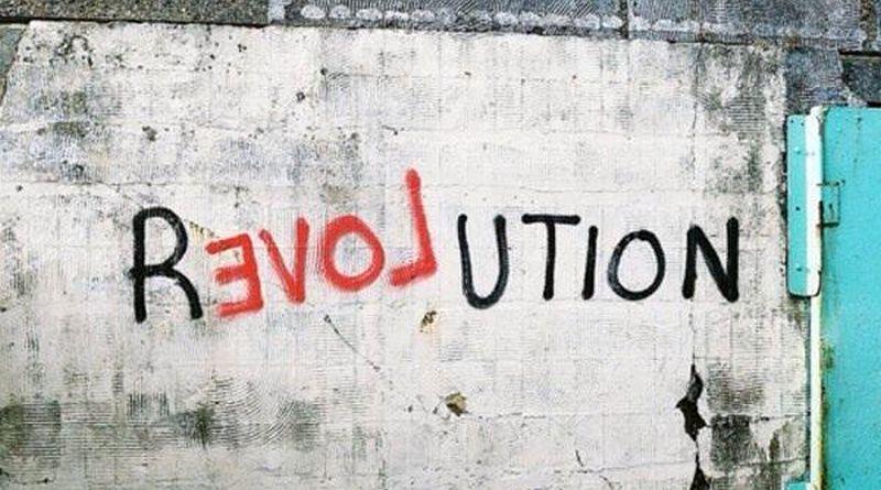 Революция – это плохо