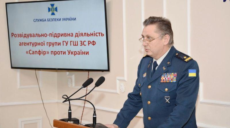 Контррозвідка СБУ викрила розвідмережу російського Генштабу в Україні (фото, відео, брифінг)