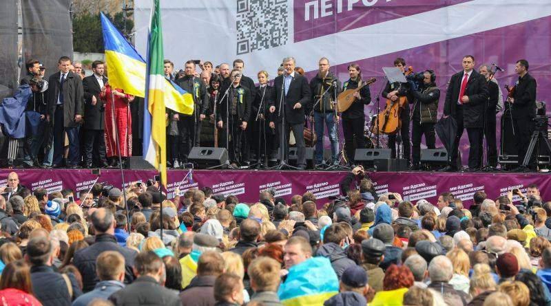 Президент виступив перед учасниками акції «Захисти Україну» на Майдані Незалежності (фото, відео)