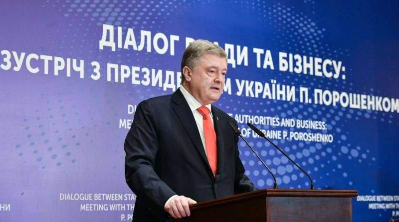 Президент України зустрівся з представниками вітчизняного та іноземного бізнесу (фото, відео)