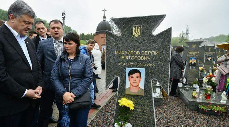 Президентське подружжя у Львові вшанувало пам'ять загиблих Героїв Небесної Сотні та учасників АТО (фото, відео)