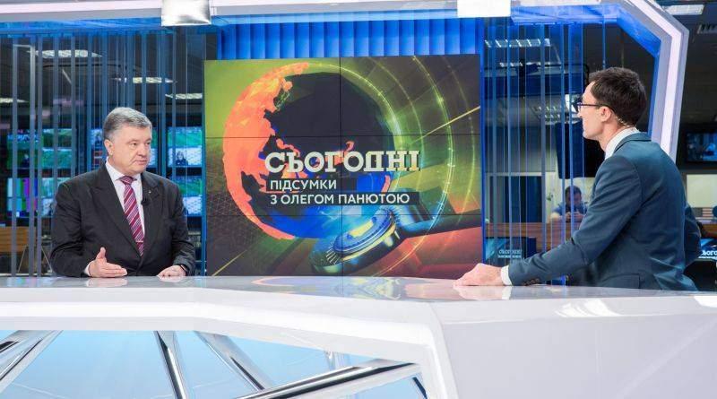 Ексклюзивне інтерв'ю Петра Порошенка телеканалу «Україна» 14.04.2019 р. (фото, відео)