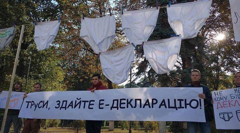 Ми повертаємося в часи Януковича при мовчазній і переляканій згоді «демократів»