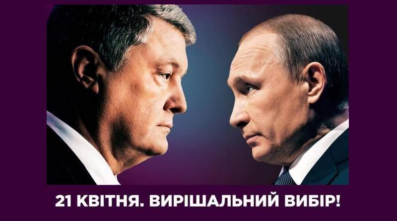 А, может, Путин перестал для вас быть врагом?