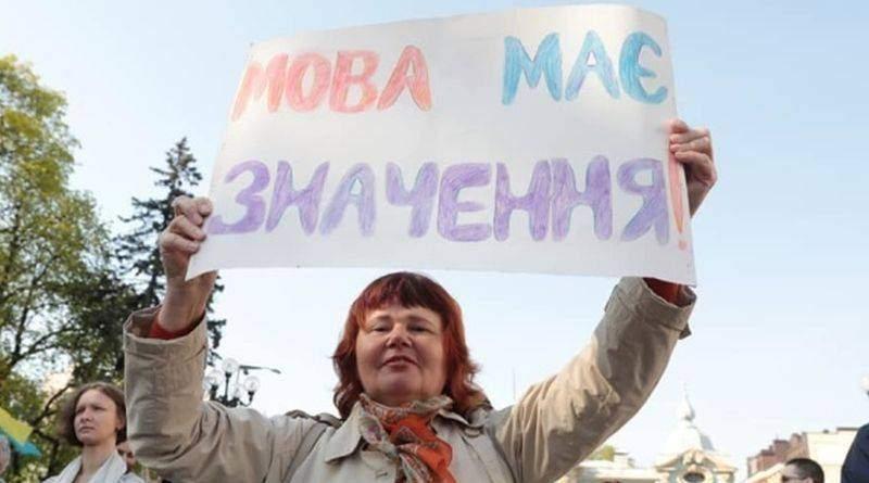 Закон про забезпечення функціонування української мови як державної прийнято!