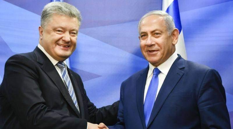 Президент України провів телефонну розмову з Прем'єр-міністром Ізраїлю