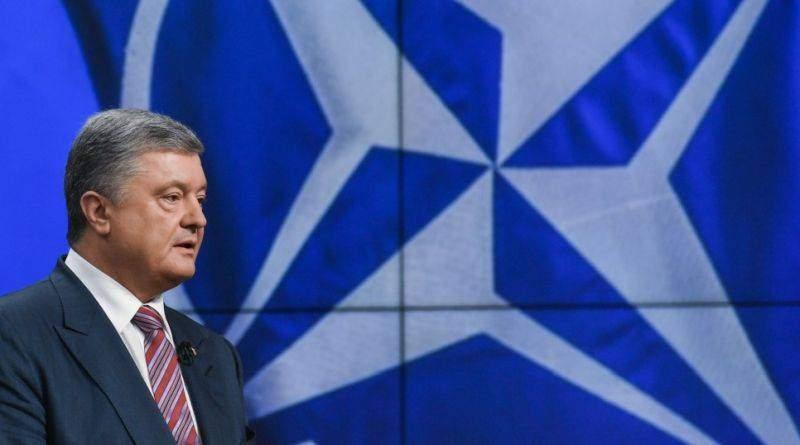 Президент Петро Порошенко привітав із 70-річчям створення НАТО