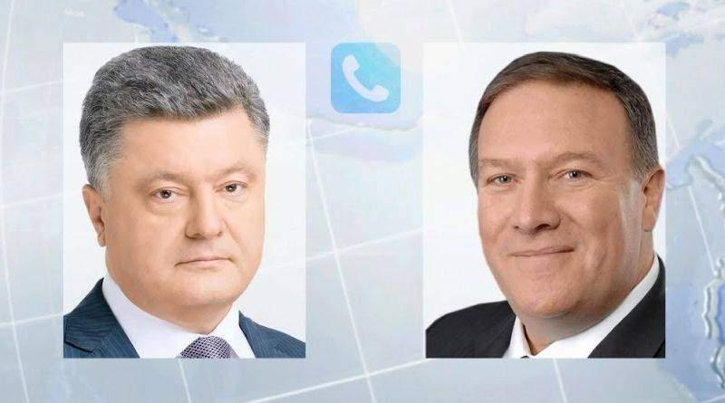 Порошенко і Помпео обговорили загрози ренаціоналізації Приватбанку