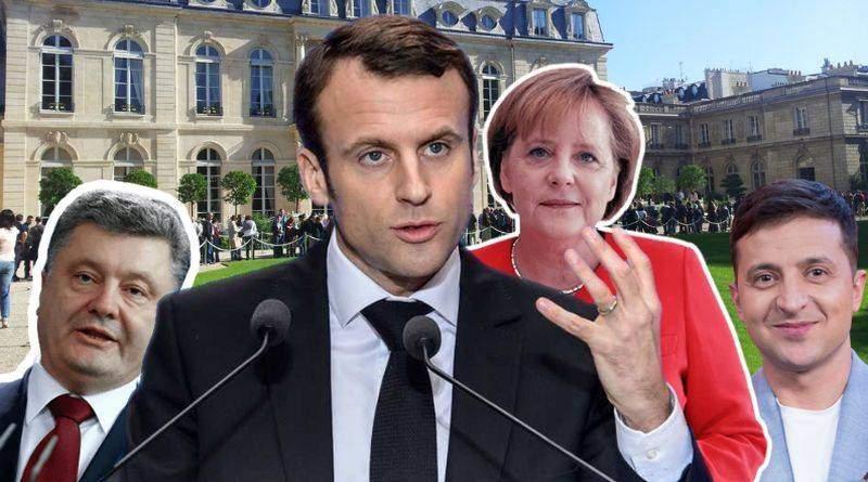 Паризький день в українській політиці