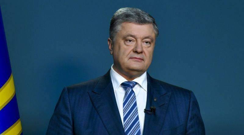 Звернення Президента України Петра Порошенка до українців (відео)