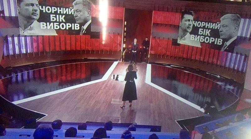 Петро Порошенко в ефірі телеканалу 1+1 вкотре запросив Володимира Зеленського на дебати (фото, відео)