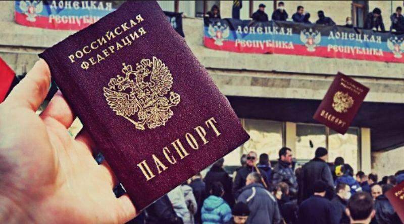 """О паспортах, только теперь о """"той стороне"""""""