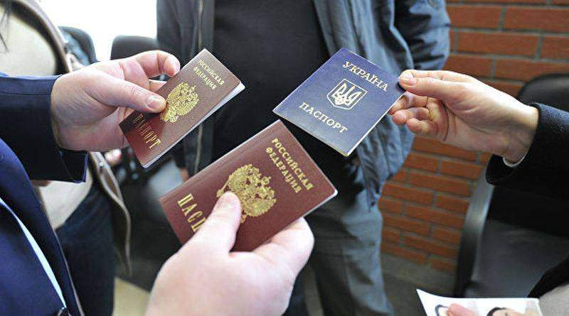 Набуття громадянства РФ жителям ТОТ ОРДЛО за спрощеною процедурою: ризики та небезпеки