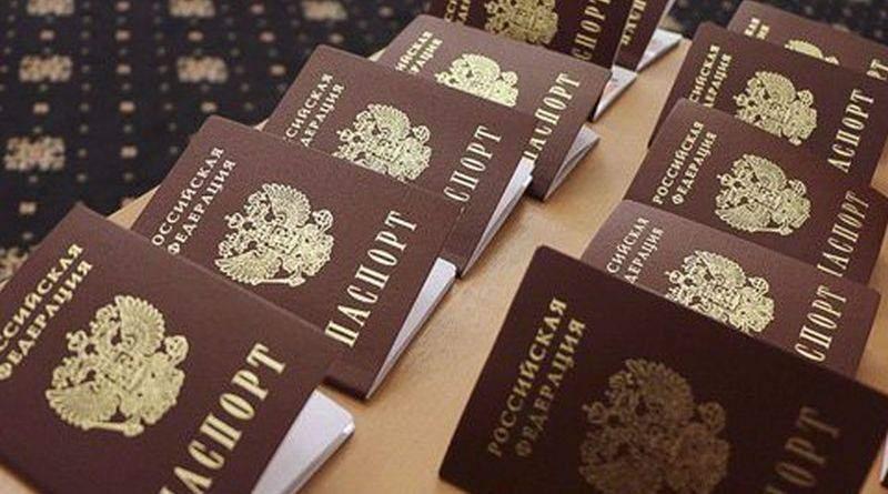 Олександр Турчинов про видачу російських паспортів на Донбасі