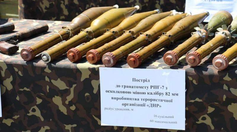 ГПУ наполягає на достатності доказів Савченко і Рубана в скоєнні злочинів (фото)