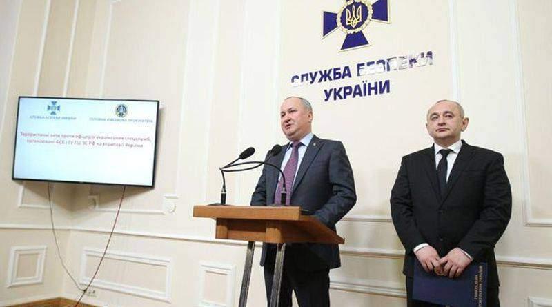 СБУ припинила діяльність диверсійно-терористичної групи спецслужб РФ (фото, відео, брифінг)