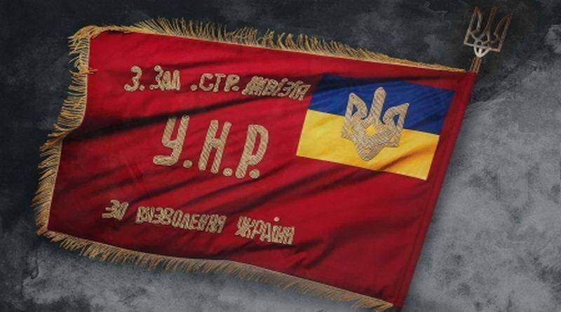 Історія УНР повторюється на наших очах