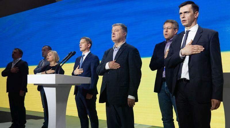 """Відбувся з'їзд партії """"Європейська солідарність"""" (фото, відео)"""