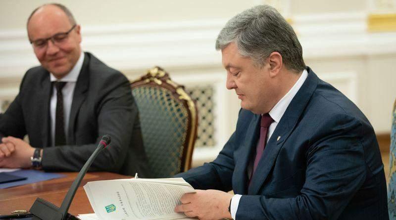 Президент України підписав Закон «Про забезпечення функціонування української мови як державної» (фото, відео)