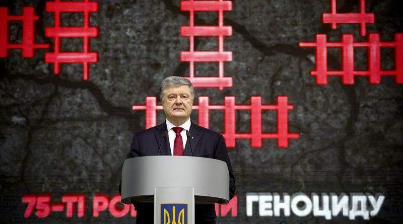 Участь Президента України у реквіємі до 75-их роковин геноциду кримськотатарського народу (фото, відео)