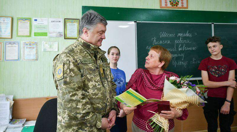Робоча поїздка Президента до Донецької області (фото, відео)